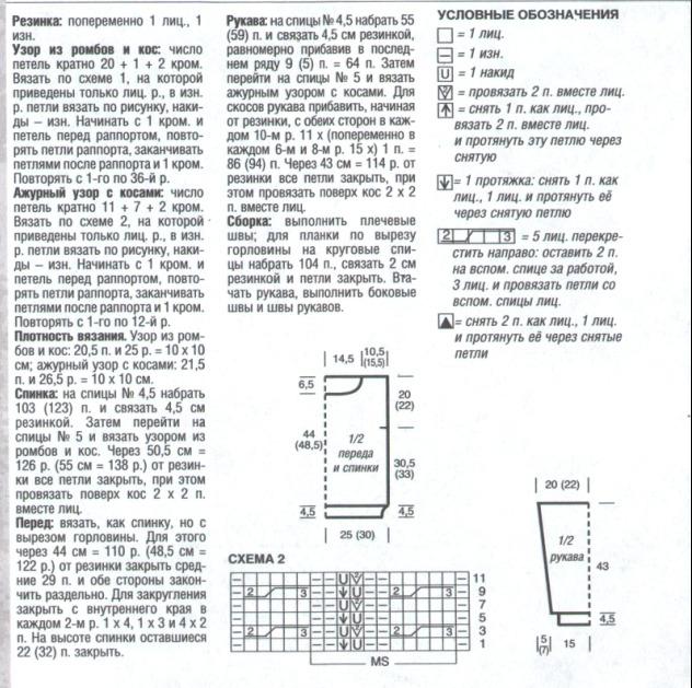 ПУЛОВ (632x629, 145Kb)