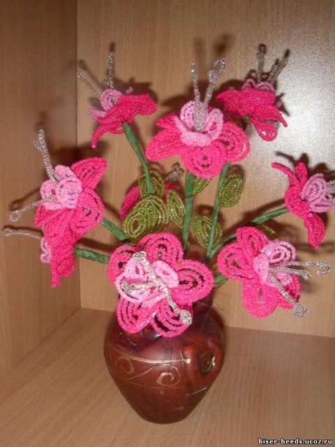 Цветы из бисера Фуксия.