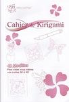 Превью cahier de kirigami p01 (348x507, 50Kb)