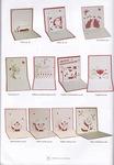 Превью cahier de kirigami p54 (353x508, 52Kb)