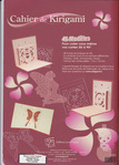 Превью cahier de kirigami p58back (364x508, 68Kb)
