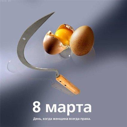 1362543405_ona_prava_v_yetot_den_ (425x425, 16Kb)