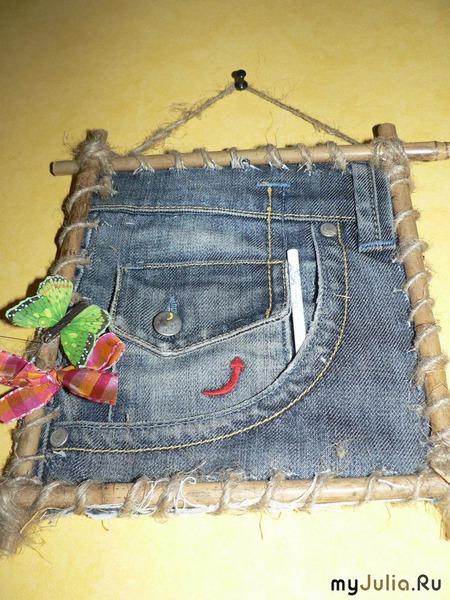 Джинсовые фантазии: суМастер класси с карманами
