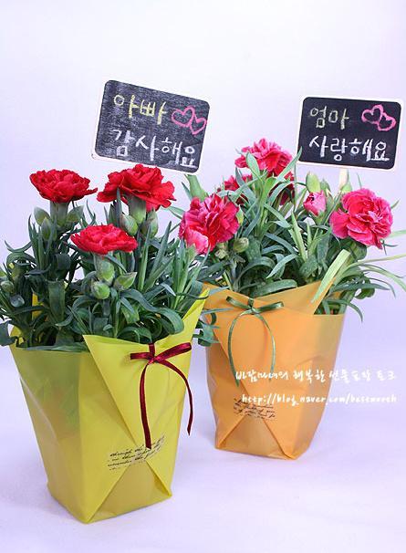 Стих к подарку горшок для цветов 195