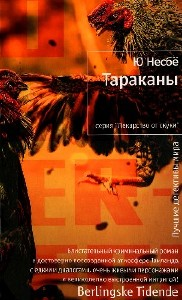 UNesbo-Tarakany-russ (182x300, 25Kb)