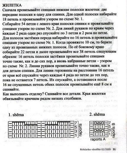 т13 (431x519, 92Kb)