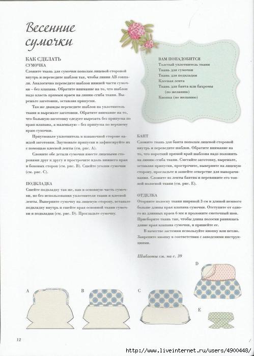 Scan13 (499x700, 137Kb)