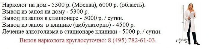 941 (700x165, 47Kb)