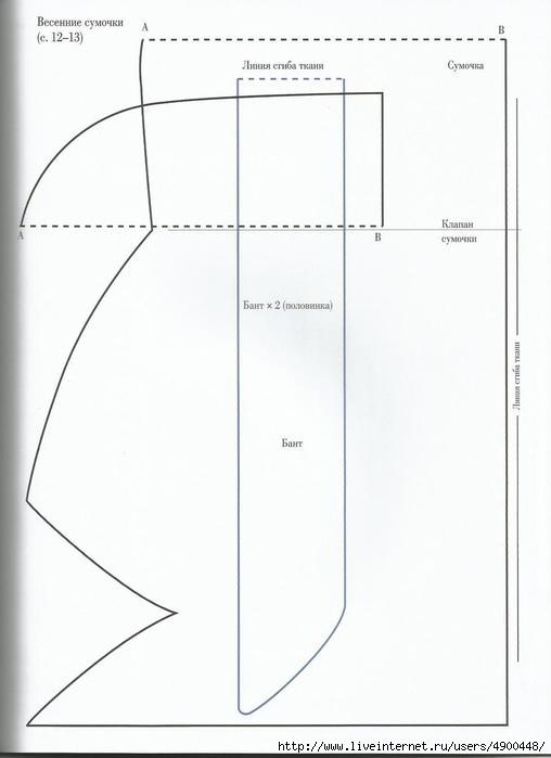 Scan40 (508x700, 61Kb)