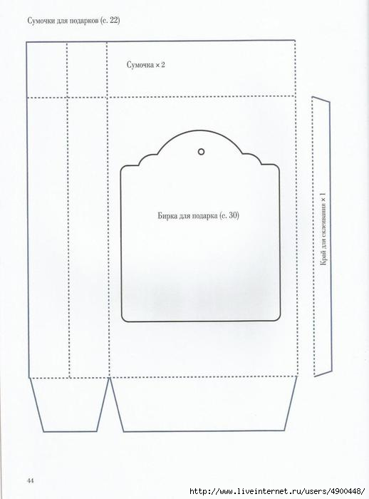 Scan45 (518x700, 70Kb)