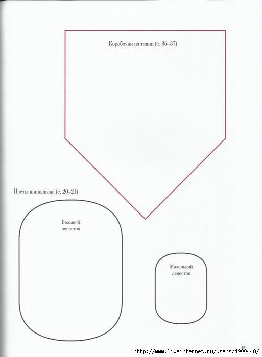Scan46 (513x700, 51Kb)
