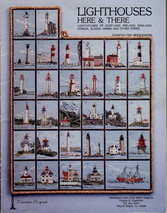 lighthouse fc (549x700, 360Kb)