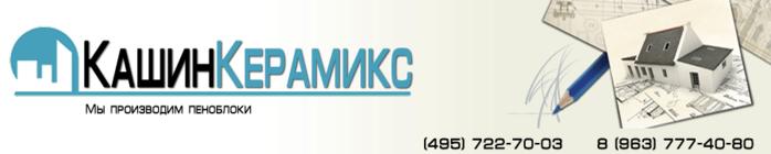 logo (700x140, 67Kb)