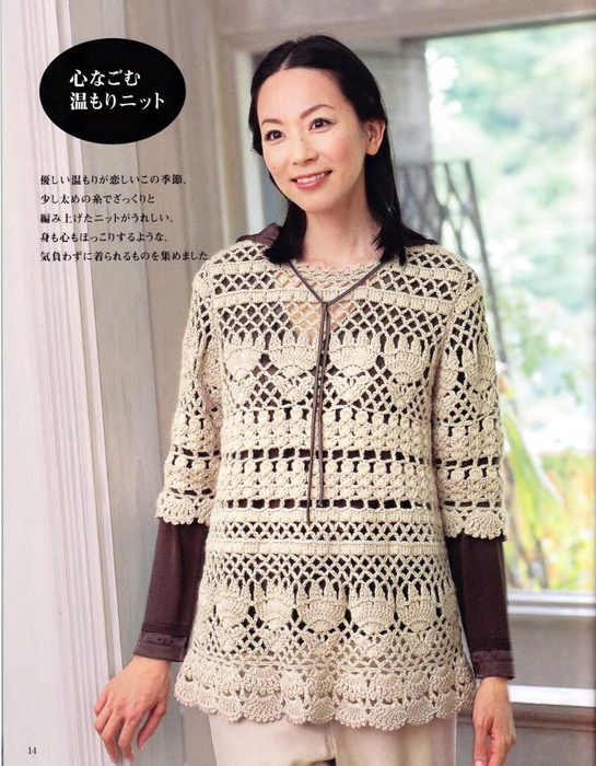 5038720_Lets_knit_series_NV80079_2009_kr_13 (545x700, 303Kb)
