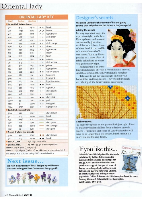 Cross Stitch Gold no 03_Page_37 (495x700, 278Kb)