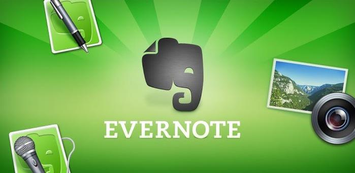 Сервиc Evernote сообщает о хакерской атаке Фотографии