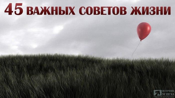 -uX_vGzs3cU (700x393, 52Kb)