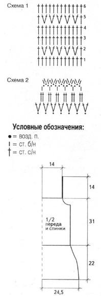 chern-plat2 (198x578, 29Kb)