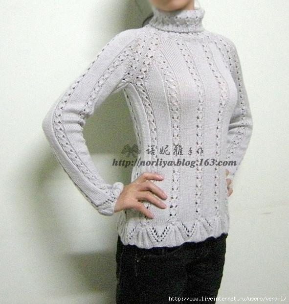 Белый Пуловер Реглан Доставка