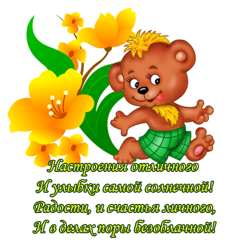 http://img1.liveinternet.ru/images/attach/c/7/98/195/98195029_88681429_12.png