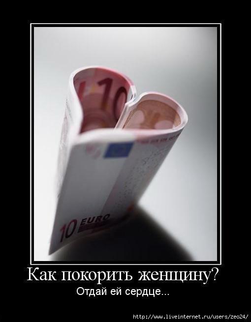 http://img1.liveinternet.ru/images/attach/c/7/98/202/98202053_92793514_large_12742751.jpg