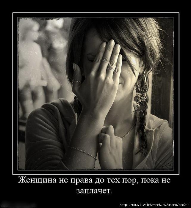 http://img1.liveinternet.ru/images/attach/c/7/98/202/98202055_92793516_large_12742755.jpg