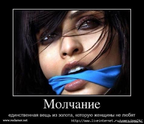 http://img1.liveinternet.ru/images/attach/c/7/98/202/98202073_92793536_large_dem33.jpg