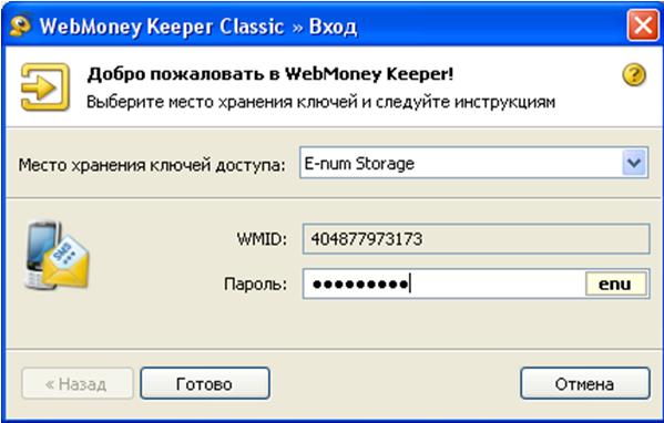 4121583_17 (599x382, 81Kb)