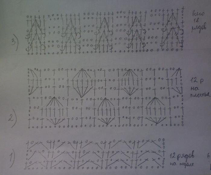 Схема №1,2,3 (700x580, 256Kb)