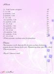 Превью 410 (474x640, 374Kb)