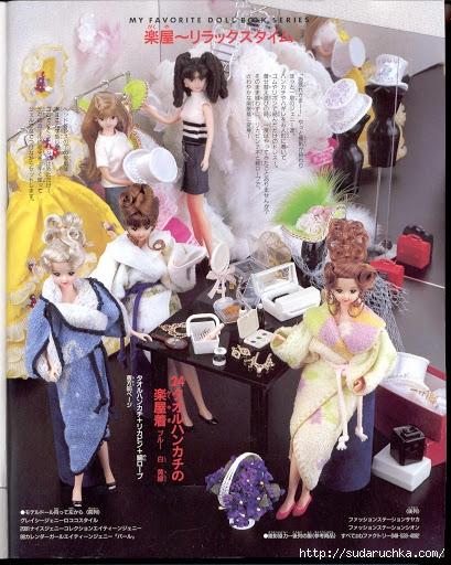 Шьем одежду для куклы Барби!