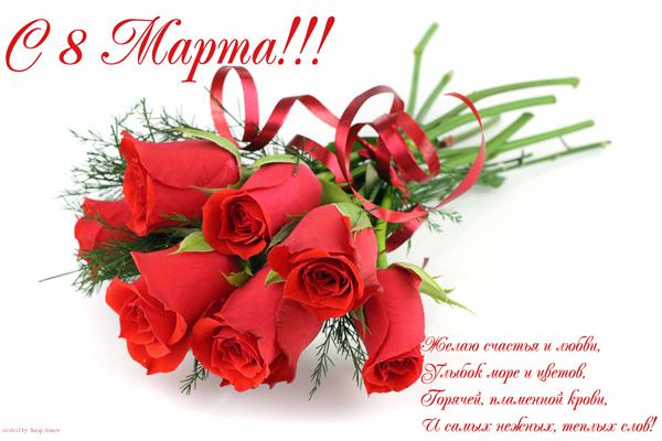http://img1.liveinternet.ru/images/attach/c/7/98/227/98227901_af6f636b1c3a26e5d4695ac44379907e.jpg