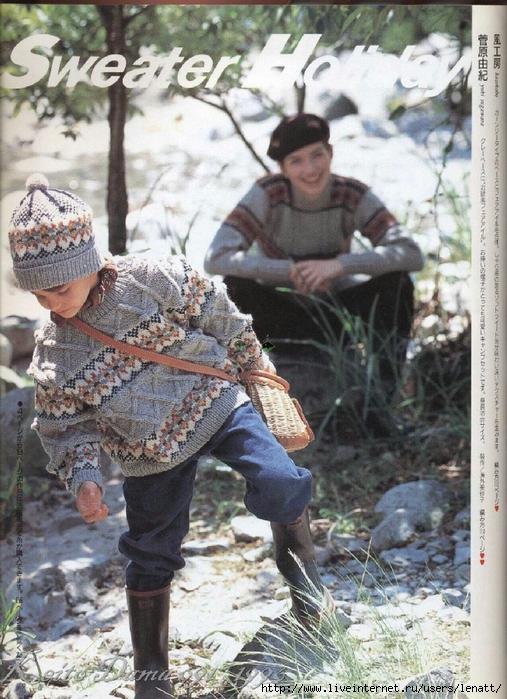 Keito Dama 091_1996 007 (507x700, 345Kb)