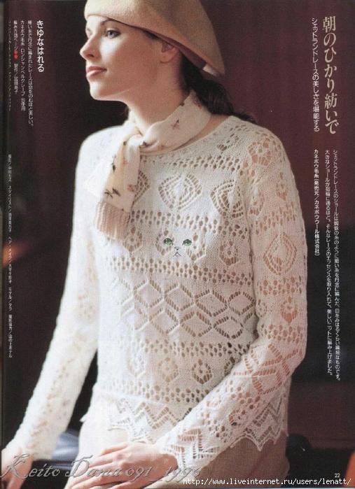 Keito Dama 091_1996 020 (507x700, 304Kb)