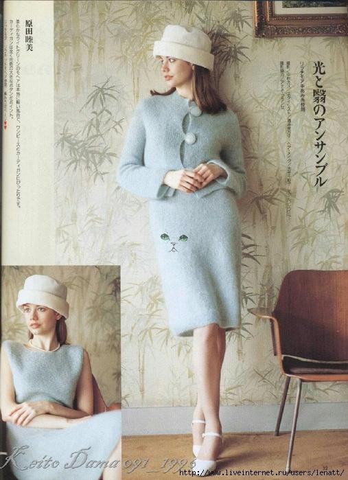 Keito Dama 091_1996 030 (507x700, 304Kb)