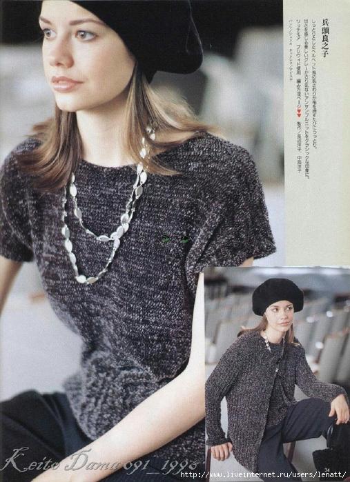 Keito Dama 091_1996 032 (507x700, 322Kb)
