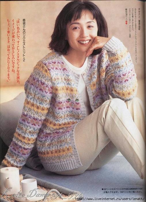 Keito Dama 091_1996 038 (507x700, 333Kb)