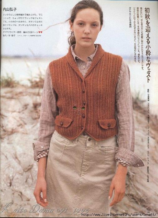 Keito Dama 091_1996 043 (507x700, 323Kb)