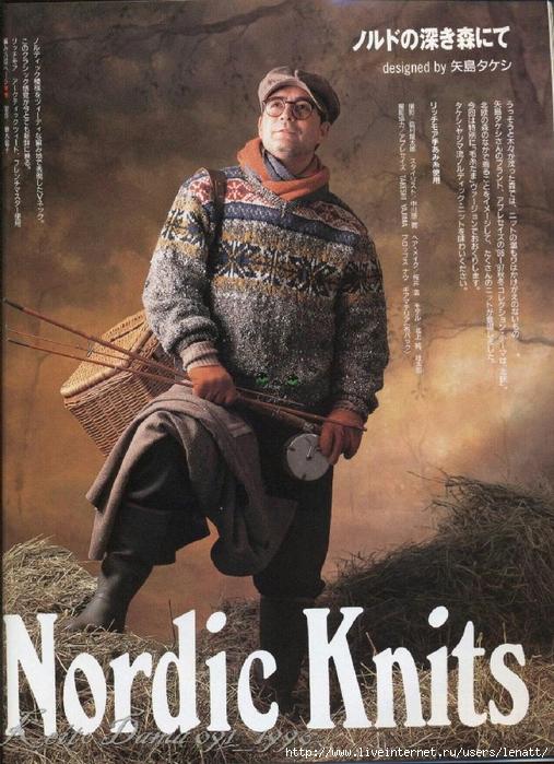 Keito Dama 091_1996 047 (507x700, 343Kb)