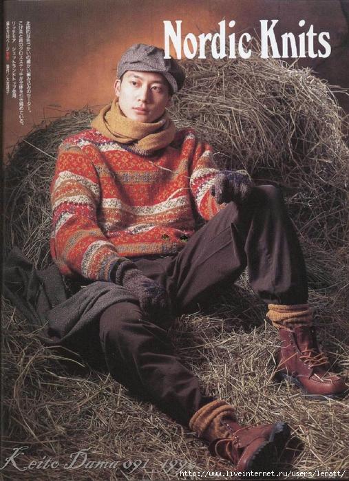 Keito Dama 091_1996 049 (507x700, 366Kb)