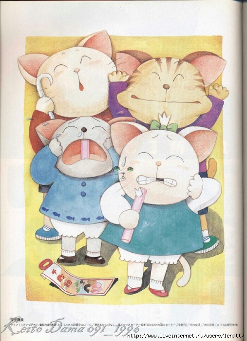 Keito Dama 091_1996 054 (507x700, 287Kb)