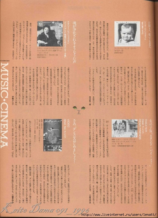 Keito Dama 091_1996 058 (507x700, 309Kb)