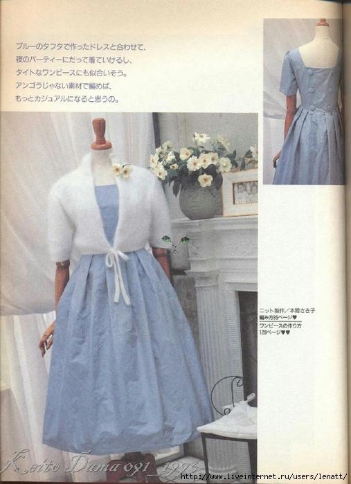 Keito Dama 091_1996 074 (507x700, 268Kb)