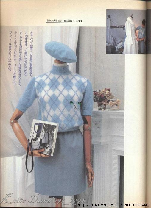 Keito Dama 091_1996 076 (507x700, 275Kb)