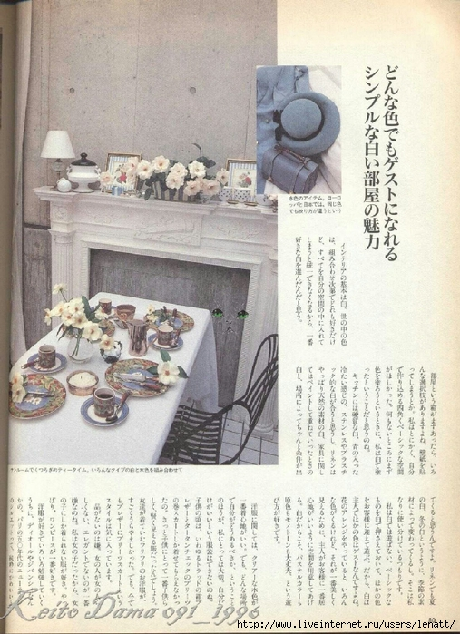 Keito Dama 091_1996 077 (507x700, 311Kb)