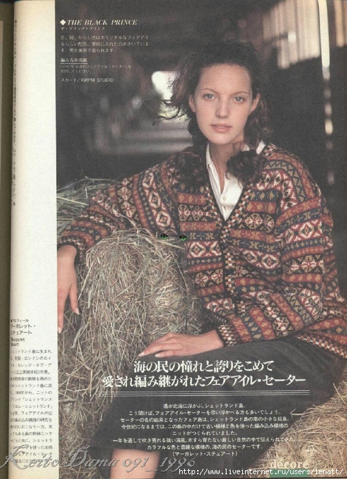 Keito Dama 091_1996 091 (507x700, 336Kb)