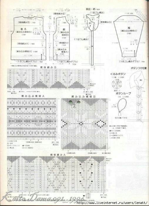 Keito Dama 091_1996 106 (507x700, 285Kb)