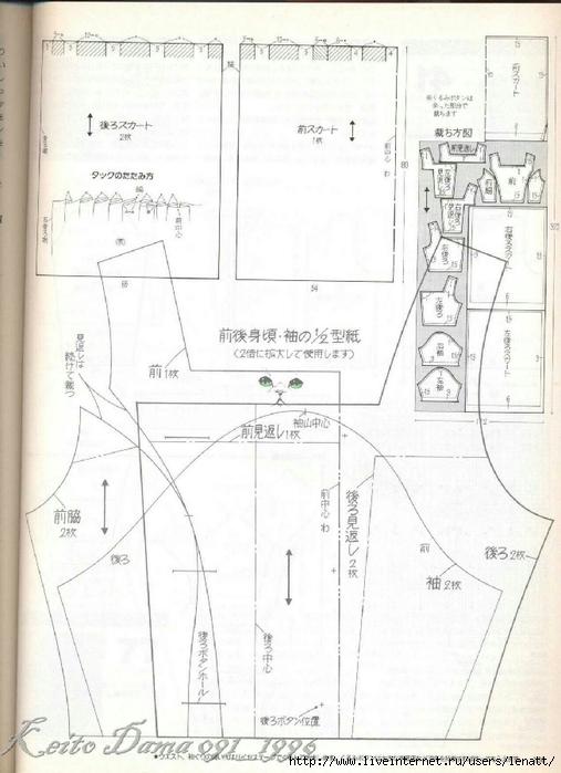 Keito Dama 091_1996 127 (507x700, 214Kb)