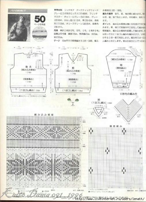 Keito Dama 091_1996 134 (507x700, 297Kb)