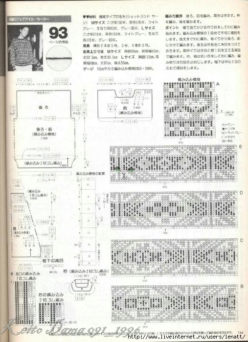 Keito Dama 091_1996 141 (507x700, 313Kb)